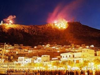 Easter in Kalymnos